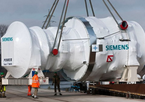 Siemens will be able to participate in the contest for TPP in Taman